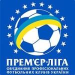 Чемпіонат України з футболу 2011—2012